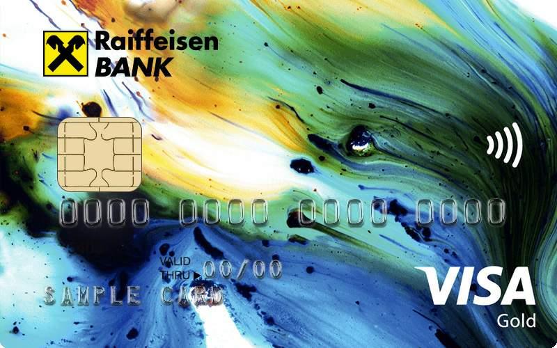 Кредитная карта Кредитная карта #всёсразу