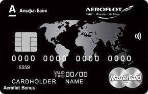 Кредитная карта Аэрофлот