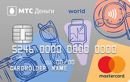 Кредитная карта Weekend для зарплатных клиентов