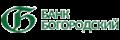Банк Богородский - лого