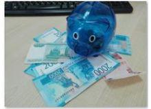 Что делать с порванными и сгоревшими деньгами?